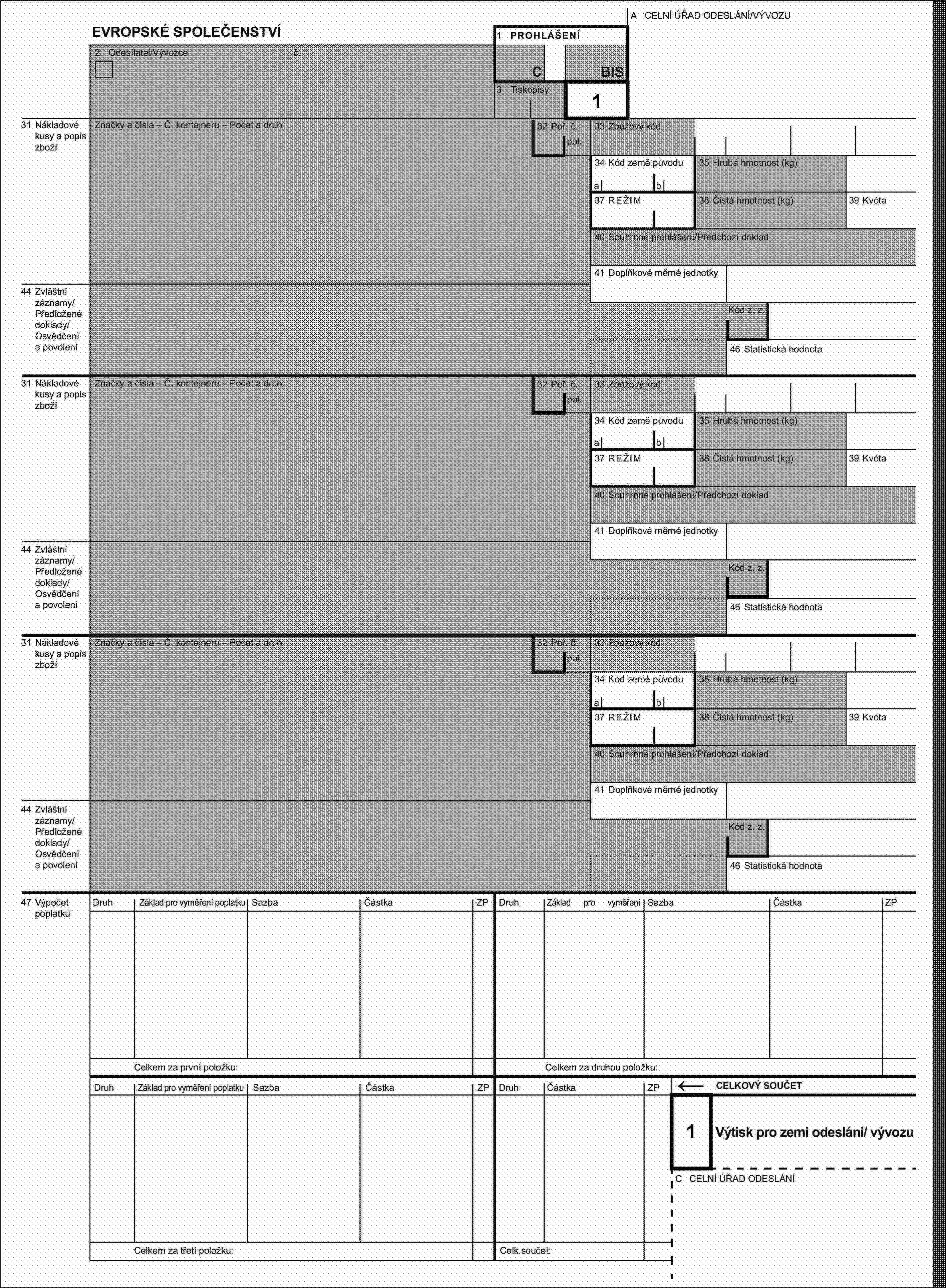 EUR-Lex - 01993R2454-20100701 - EN - EUR-Lex b0f6224f72