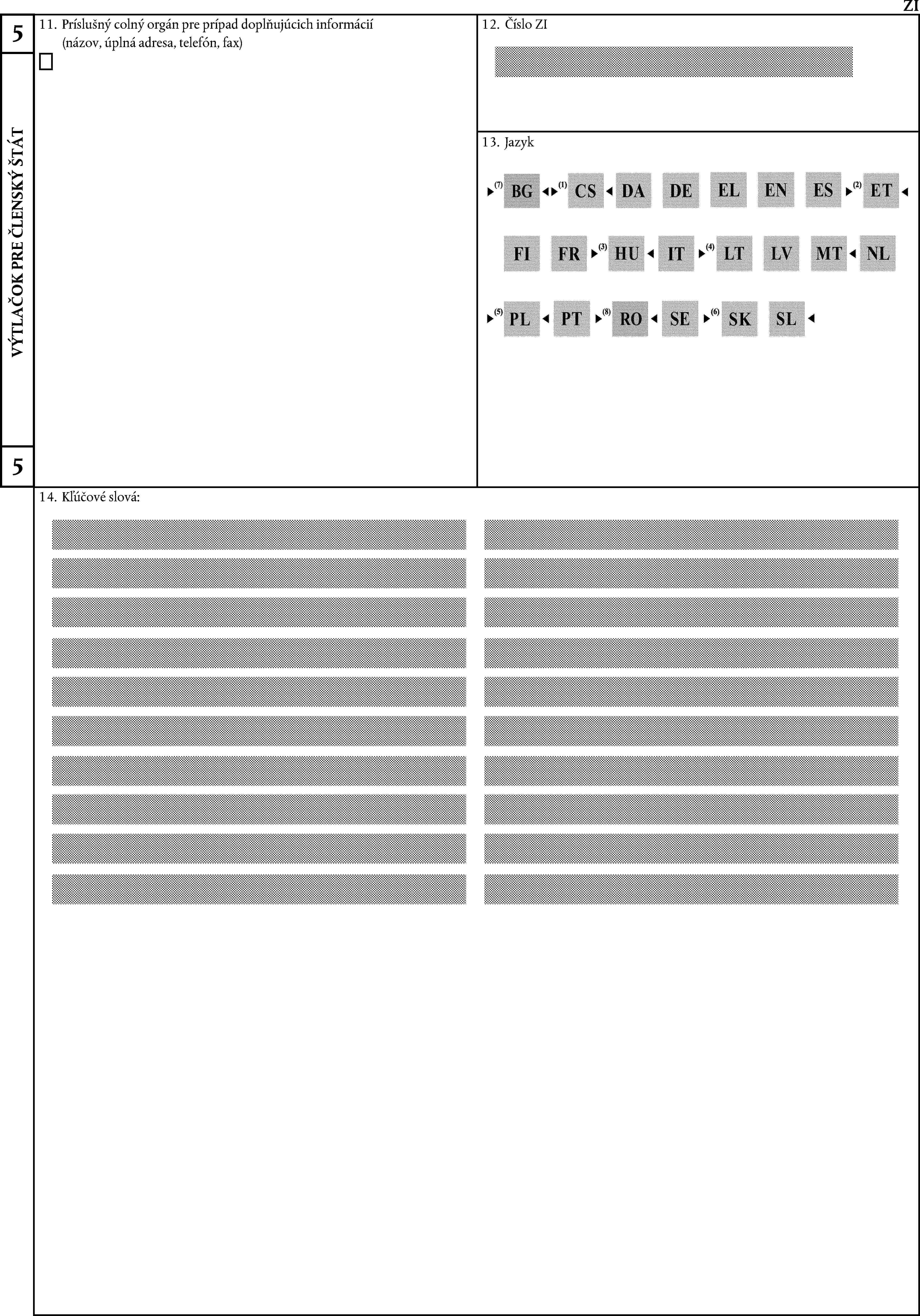 16f7cec767 EUR-Lex - 01993R2454-20100701 - MT - EUR-Lex