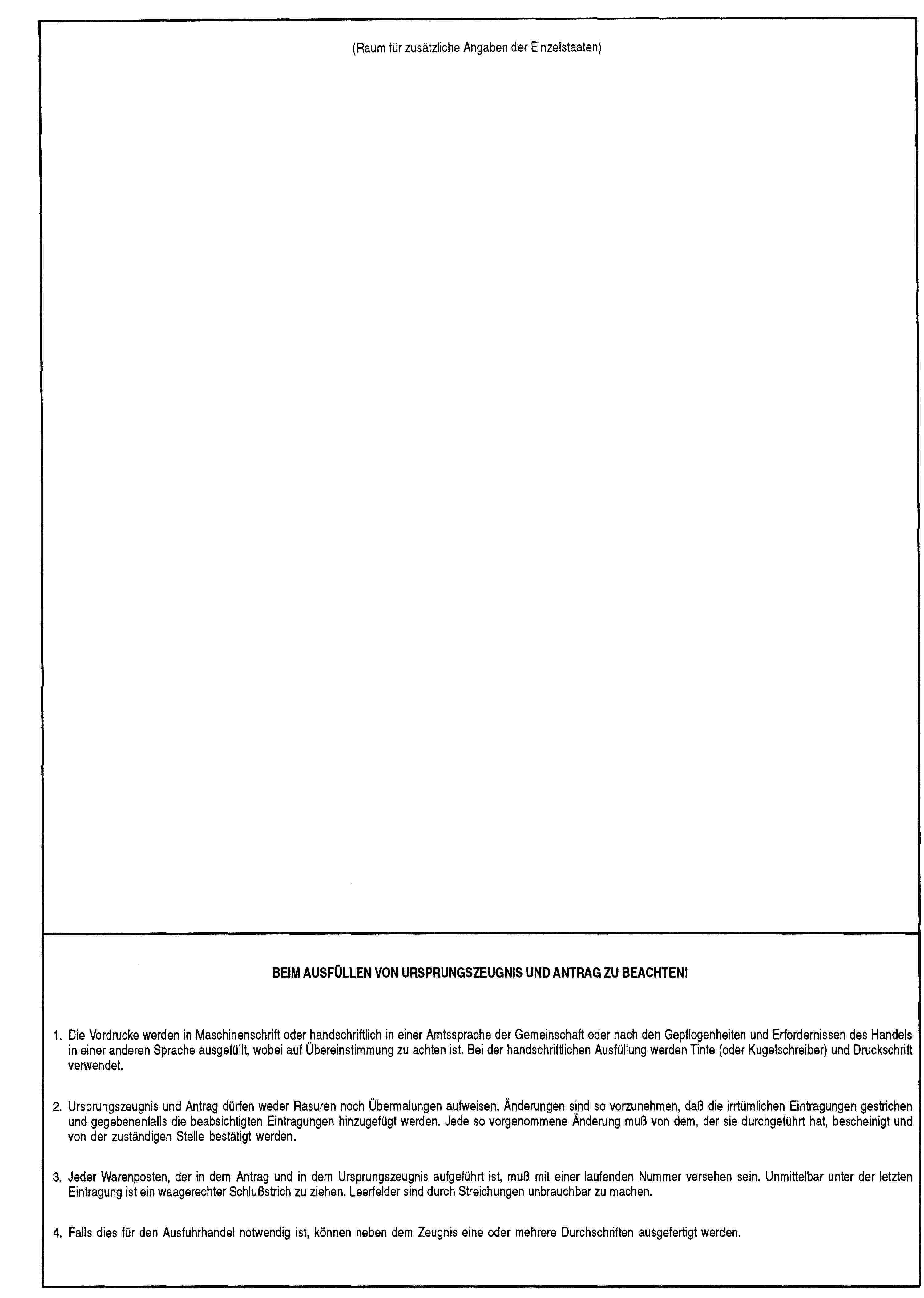 EUR-Lex - 01993R2454-20110101 - EN - EUR-Lex