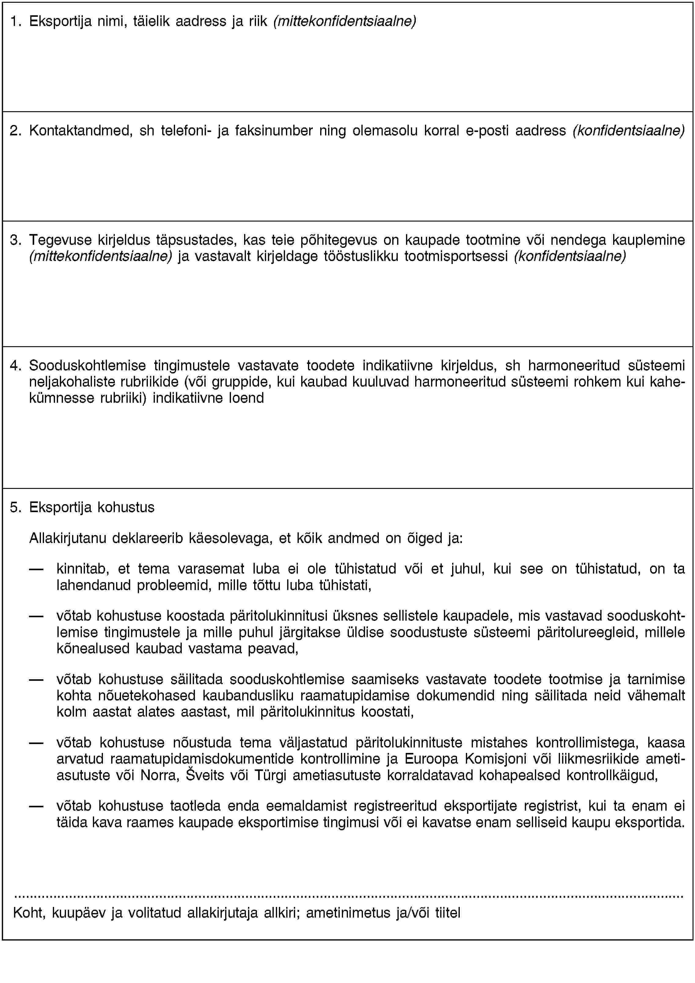30d518a180c EUR-Lex - 01993R2454-20130131 - EN - EUR-Lex