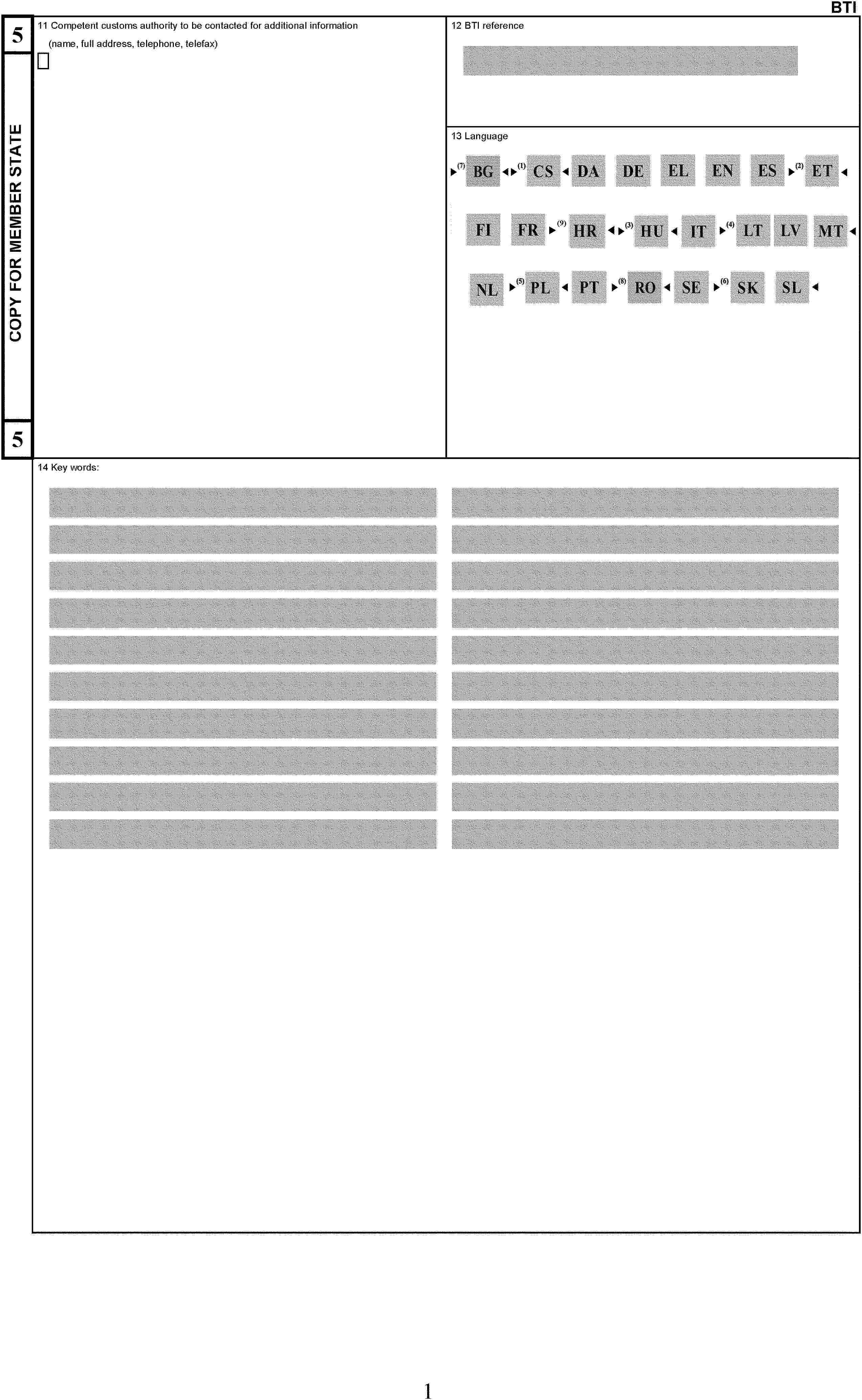 EUR-Lex - 01993R2454-20150501 - EN - EUR-Lex