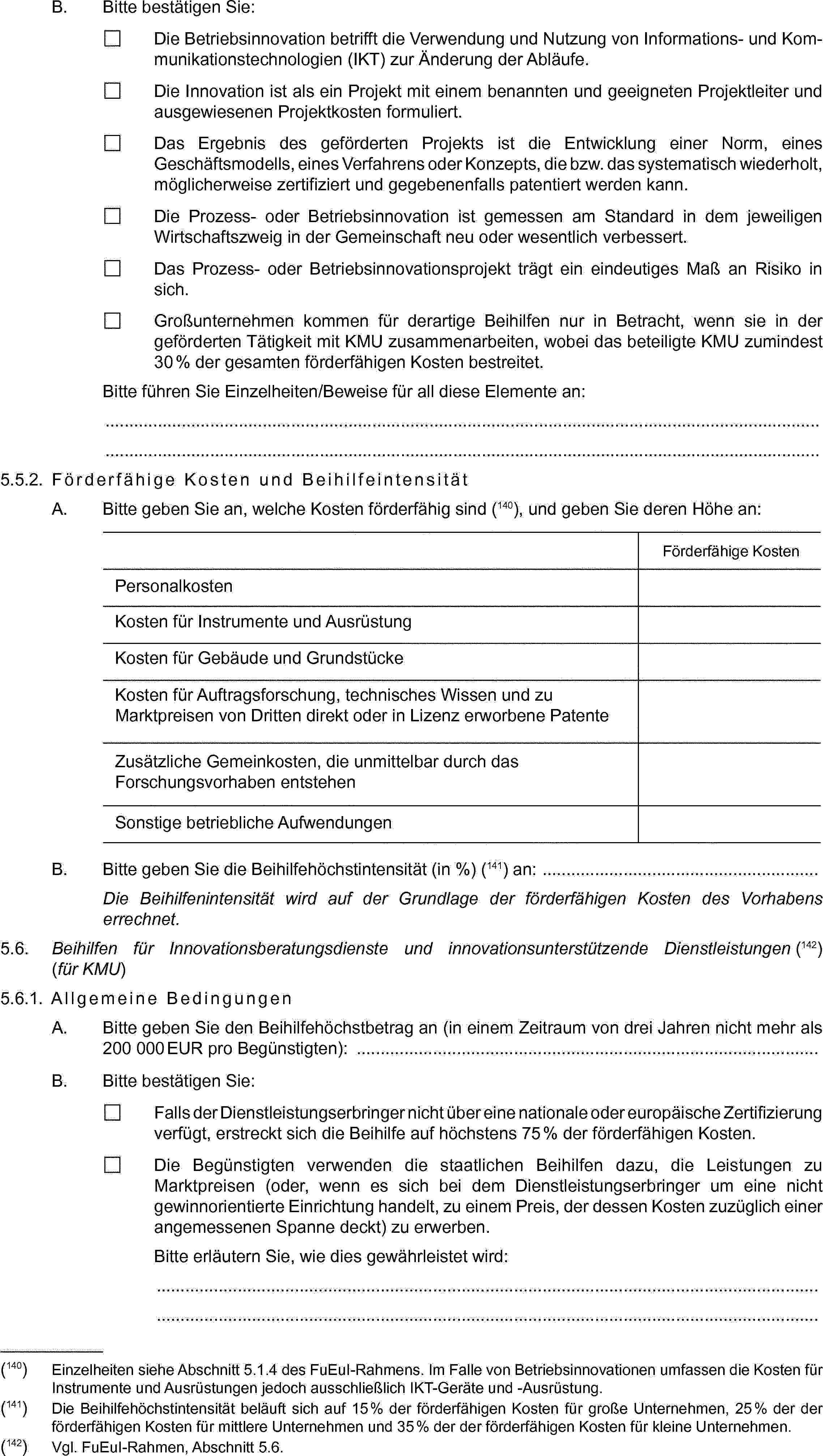 EUR-Lex - 02004R0794-20140502 - EN - EUR-Lex