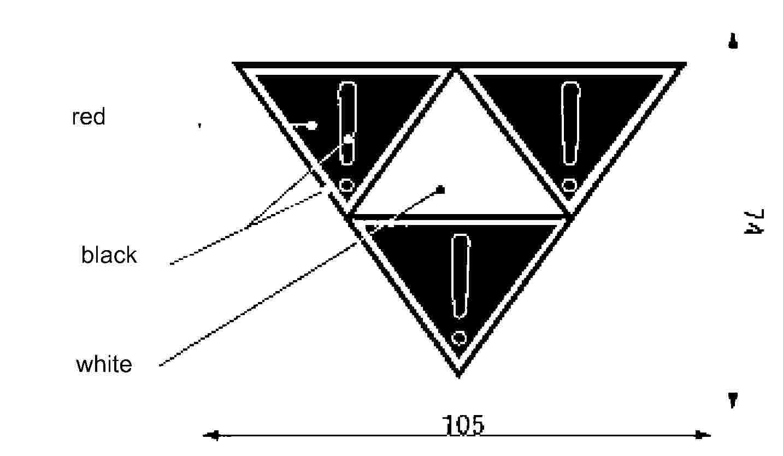 Eur Lex 02006d0861 20130124 En 1986 Fiat X1 9 Rear Tail Stop Fuse Box Diagram Manually Applied Parking Brake