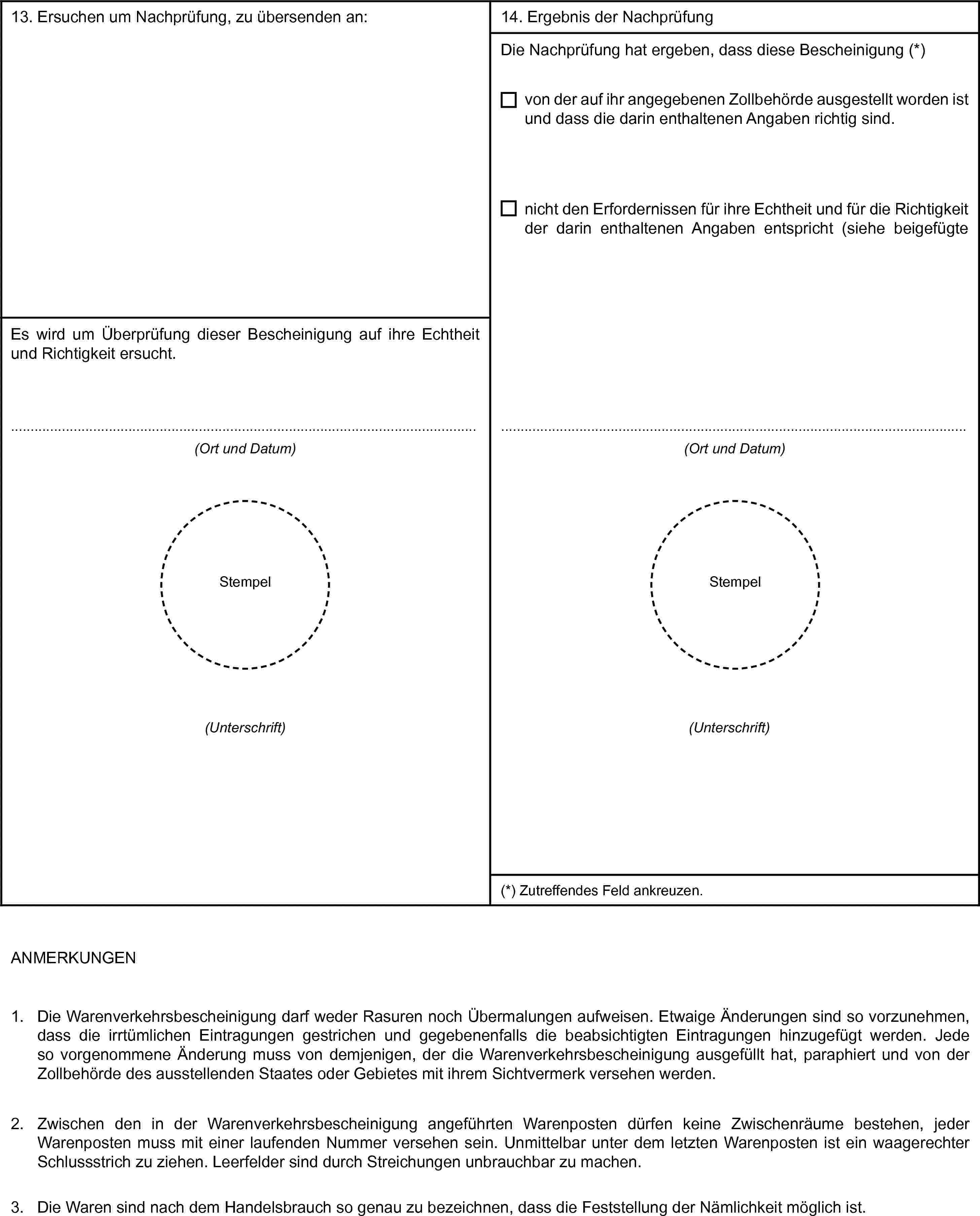 EUR-Lex - 02007R1528-20130701 - EN - EUR-Lex