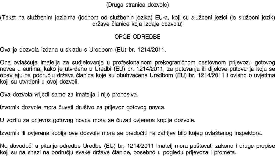 EUR-Lex - DD_2013_10_003_HR - EN - EUR-Lex