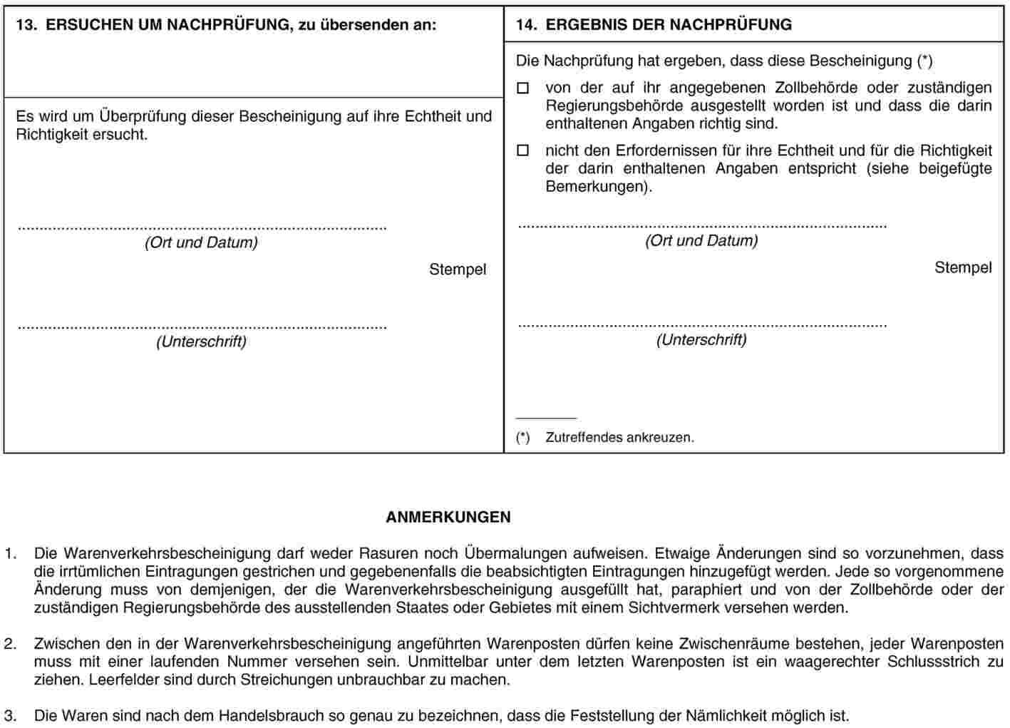 EUR-Lex - JOL_2005_038_R_0001_01 - EN - EUR-Lex