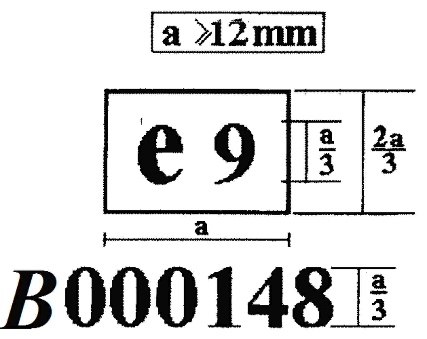 EUR-Lex - 32014R0540 - EN - EUR-Lex